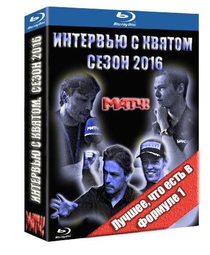 http://forum.f1news.ru/uploads/monthly_2016_07/mee0hc6VW1I.jpg.2c2566c5cb6afc21a891546d1734a1f5.jpg