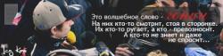 post-33377-0-01705000-1329803939_thumb.j