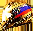 Helmet-I.png