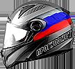 Helmet-II.png