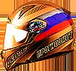 Helmet-III.png