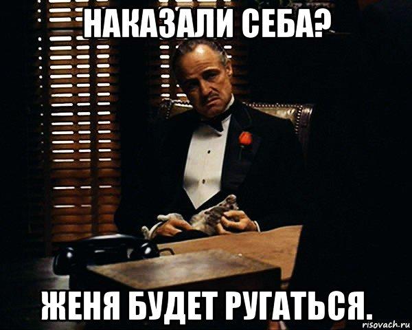don-vito-korleone_180851183_orig_.jpg