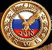 RWE_16-1-18.png.d54461484906148a9030353f0ec5411f.png