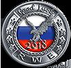 RWE_16-2-18.png.d0c8443f4bf754ac471c556625e49d6c.png