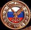 RWE_16-3-18.png.1292db4dfab33264741b3dac2abaafdb.png