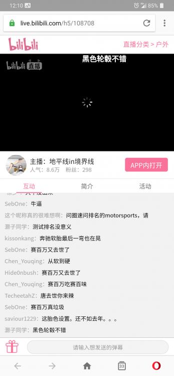 Screenshot_2019-02-18-12-10-39.png