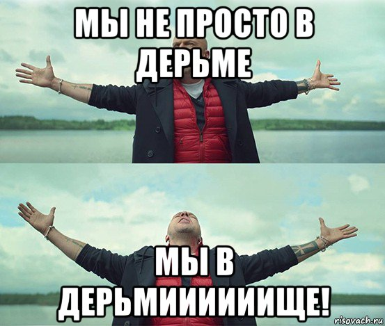 bezlimiticshe_127918659_orig_.jpg