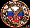 RWE_16-3-19.png.7683089c5a46feeb6a9ddf5a2a75bd0d.png