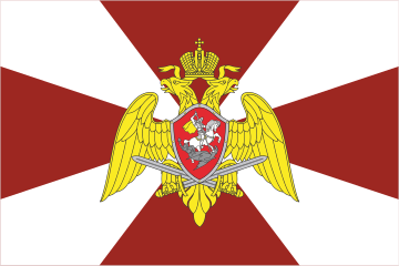 360px-Flag_of_National_Guard_Forces_Command.svg.png